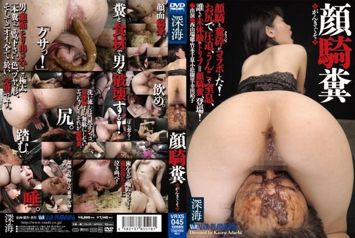 Scat and food femdom face sitting. - VRXS-045 [SD] - 1.56 GB
